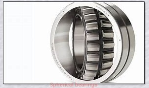 200 mm x 310 mm x 82 mm  ISO 23040W33 spherical roller bearings