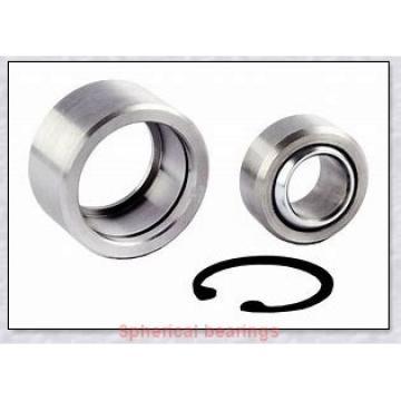 70 mm x 130 mm x 31 mm  ISB 22215 K+AH315 spherical roller bearings